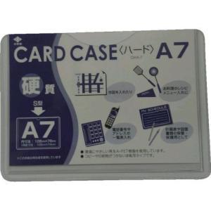あすつく対応 小野由  OHA7 リサイクルカードケース edenki