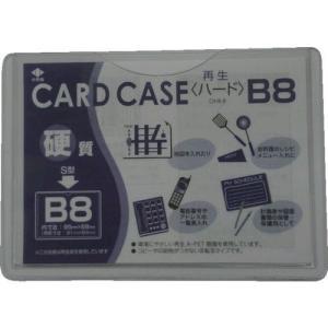あすつく対応 小野由  OHB8 リサイクルカードケース edenki