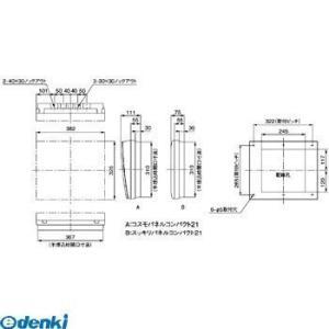 パナソニック Panasonic BQR84122 コスモC露出 L無40A12+2|edenki