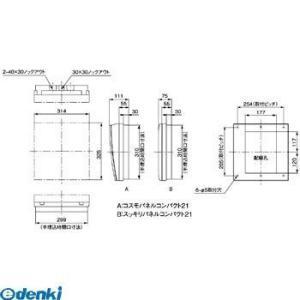パナソニック Panasonic BQW8562 スッキリ21 AL無 50A 6+2 edenki