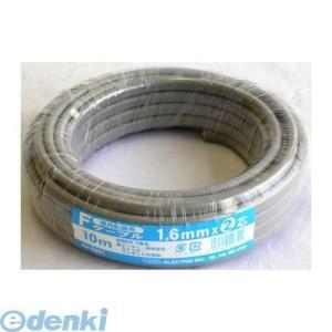 オーム電機  04-3354 VVF 1.6mm×3芯 5m 043354|edenki