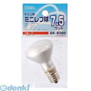 オーム電機  04-6360 ミニレフ球R40 7.5Wフロスト 046360|edenki