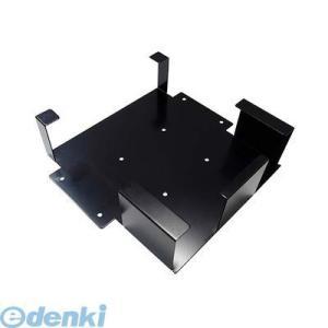 オーム電機  17-7637 (オルタプラス)AD-N4取付け金具 CB-05 177637|edenki