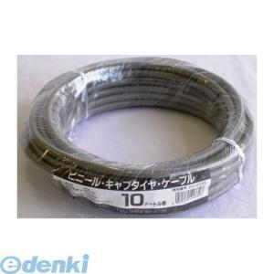 オーム電機  04-4341 VCTF 2.0mm2×2芯 10m 044341|edenki