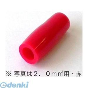 オーム電機  09-2185 絶縁キャップ 3.5赤 20個 092185|edenki