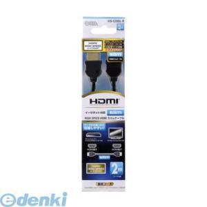 オーム電機  05-0297 HDMIスリムケーブル 2m 050297 edenki