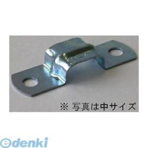 オーム電機  04-4086 【 5個入】 F用鉄両サドル 小 10個 DZ-FRS162 044086|edenki