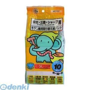 オーム電機  07-0399 そうじっこ 日立・三菱・シャープ用 10枚入り 070399|edenki