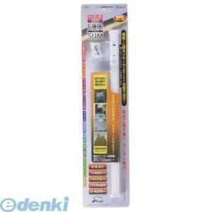 オーム電機  07-9775 センサー式LEDエコスリム 長さ405mm 電球色 LT-NLD65L-HS 079775|edenki