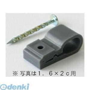 オーム電機  09-1604 【 5個入】 クギ付F片サドル L 20個 DZ-FKSL20 091604|edenki
