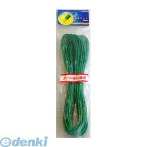 オーム電機  04-7390 VSF 1.25mm2 10m 緑 047390|edenki