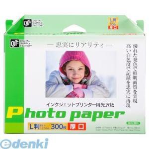 オーム電機  01-3684 インクジェットプリンター用 光沢紙 L判 300枚 厚口 013684 edenki