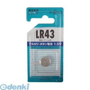 オーム電機  07-6562 富士通 アルカリボタン電池 LR43C-BN 076562 edenki