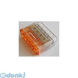 オーム電機  00-4290 差込型コネクタ 50個入り QLX5 50P 004290|edenki