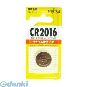 オーム電機  07-6571 富士通 リチウムコイン電池 CR2016C-BN 076571 edenki