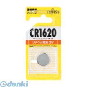 オーム電機  07-6579 富士通 リチウムコイン電池 CR1620C-BN 076579 edenki