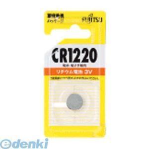 オーム電機  07-6569 富士通 リチウムコイン電池 CR1220C-BN 076569 edenki