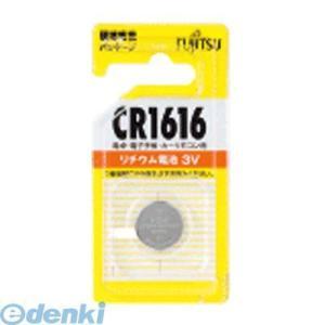 オーム電機  07-6570 富士通 リチウムコイン電池 CR1616C-BN 076570 edenki