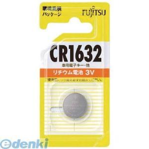 オーム電機  17-0022 富士通 リチウムコイン電池 CR1632C-BN 170022 edenki