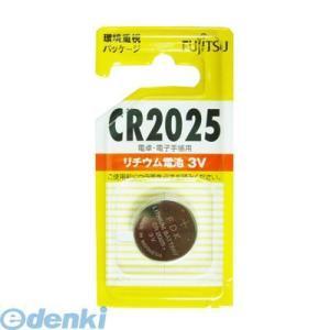 オーム電機  07-6572 富士通 リチウムコイン電池 CR2025C-BN 076572 edenki