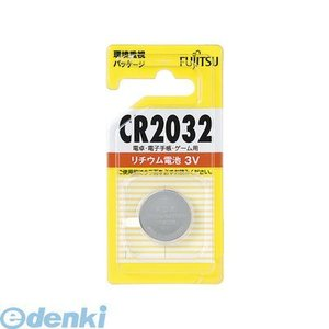 オーム電機  07-6573 富士通 リチウムコイン電池 CR2032C-BN 076573 edenki