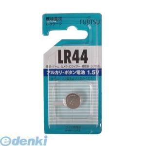 オーム電機  07-6563 富士通 アルカリボタン電池 LR44C-BN 076563 edenki