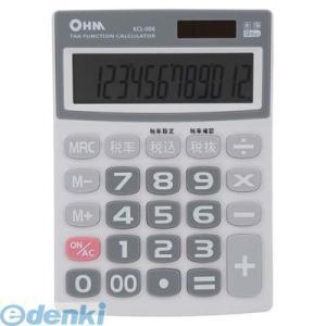 オーム電機  07-7987 2電源 税計算機能付 電卓 KCL-006 077987 edenki
