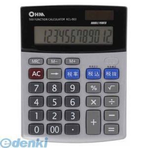 オーム電機  07-7984 2電源 税計算機能付 電卓 KCL-003 077984 edenki