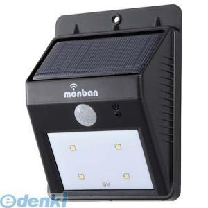 オーム電機  07-8207 LED ソーラー発電式 センサーウォールライト LS-S1084C-K 078207|edenki