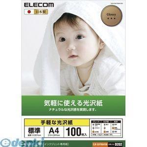 エレコム(ELECOM) [EJK-GAYNA...の関連商品8
