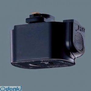 パナソニック Panasonic DH8530 ショップライン抜け止めコンセントプラグ黒|edenki