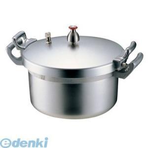 AAT01024 ホクア 業務用アルミ圧力鍋 24L 4977449310242
