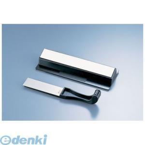 ATG1601 ダイヤモンド庖丁研ぎ器 トギコロII (両刃用) 4905001240928
