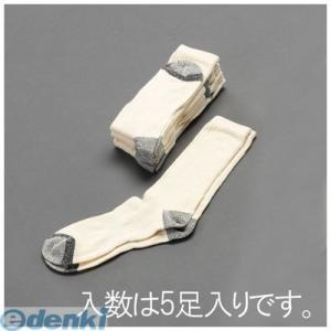 EA354VM-1 伸縮素材靴下(先丸/生成り) EA354VM1【キャンセル不可】|edenki