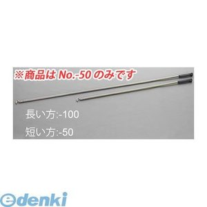 EA638DX-50 500mm フック棒(シャッター用) EA638DX50【キャンセル不可】|edenki