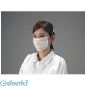 EA800MH-11 マスク(使い捨て/50枚) EA800MH11【キャンセル不可】 edenki
