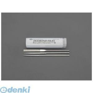 【個人宅配送不可】EA826SE-20 直送 代引不可・他メーカー同梱不可 215mm/#200 ダイヤモンドやすり(3種・3本組) EA826SE20【キャンセル不可】|edenki