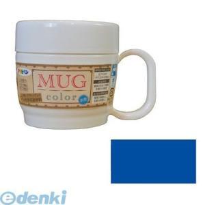 アサヒペン  4970925410375 アサヒペン 水性多用途マグカラー 青