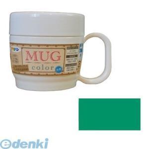 アサヒペン  4970925410276 アサヒペン 水性多用途マグカラー エメラルドグリーン