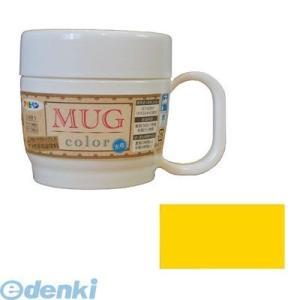 アサヒペン  4970925410238 アサヒペン 水性多用途マグカラー 黄色