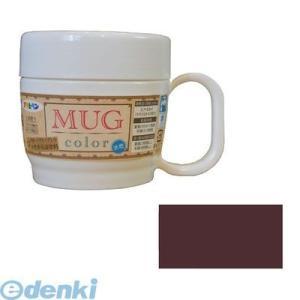 アサヒペン  4970925410177 アサヒペン 水性多用途マグカラー こげ茶