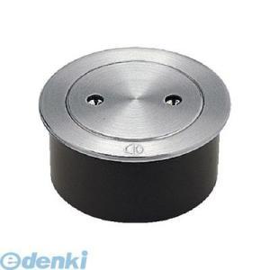 カクダイ 400-403-50 ステンレス掃除...の関連商品2