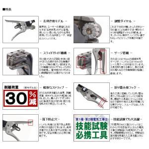 在庫 松阪鉄工所 MCC VS-R1623 VA線ストリッパ エボリューション 右利き用 VSR1623 あすつく対応|edenki|03