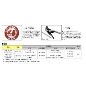 在庫 松阪鉄工所 MCC VS-R1623 VA線ストリッパ エボリューション 右利き用 VSR1623 あすつく対応|edenki|04