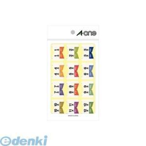 A-one エーワン 02101 インデックスラベル 月別 23mm×32mm 12面 edenki
