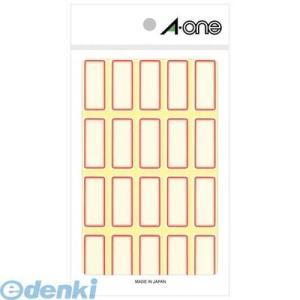 A-one(エーワン) [03003] セルフラベル 赤枠 20面 4906186030038 edenki