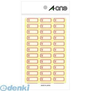A-one(エーワン) [03006] セルフラベル 赤枠(¥付き) 36面 4906186030069 edenki
