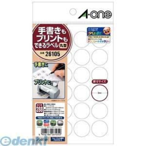 A-one エーワン 26105 手書きもプリントもできるラベル 丸型24面