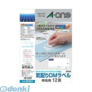 A-one エーワン 26504 気配りDMラベル 宛名用 12面|edenki