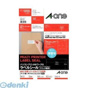 A-one エーワン 28172 パソコンプリンタ&ワープロラベルシール[プリンタ兼用] NEC文豪2列用 A4 12面 100シート入|edenki
